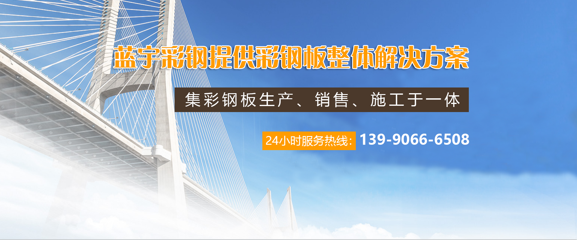 http://www.lanyucgcj.com/data/upload/202101/20210115144110_463.png